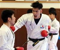 【2020五輪目指す若きアスリート】(2)空手・西村拳 23歳 「神様がくれたチャンス」