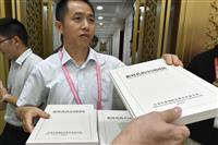 台湾独立なら武力行使も辞さず 中国、国防白書で威嚇