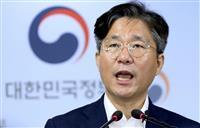 韓国「WTOの支持取り付け失敗」 ロイター通信報道
