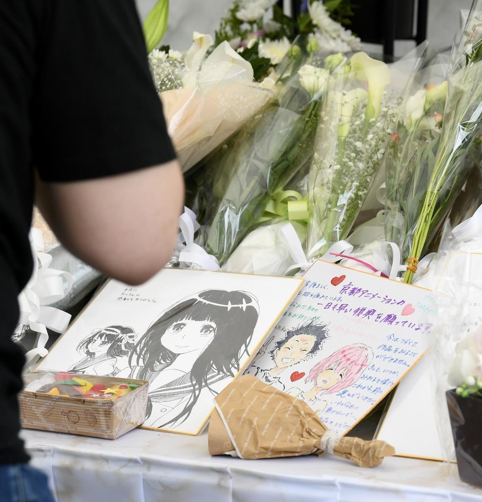 献花台には、たくさんの花や色紙が捧げられていた