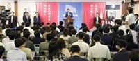 【論壇時評】8月号 「8050問題」と海外出羽守 文化部・磨井慎吾