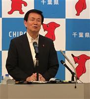 森田知事、吉本興業をめぐる騒動に「正すべきは正して」と指摘
