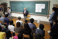 奈良の夜間中学と岡山の自主夜間中学が交流