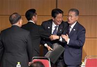 「衆院選は当面ない」 安倍首相が発言と森元首相