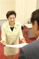 「もったいない国政」へ 嘉田由紀子氏に参院選当選証書