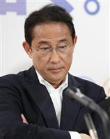 岸田氏、派閥会合で「断腸の思い」 参院選で現職4人落選
