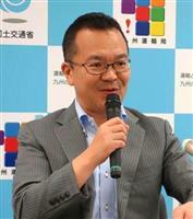 日韓「交流拡大に努力」 岩月・九州運輸局長が就任会見