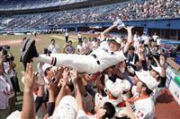 習志野が春夏連続甲子園出場 千葉大会決勝で八千代松陰破る