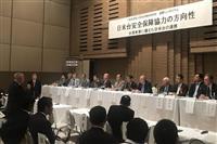 【国際情勢分析】「独裁と民主の対決」 軍拡中国に日米台で対抗を