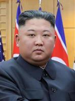 北朝鮮が飛翔体を2発発射、430キロ飛行 5月と同種の短距離弾道ミサイルか