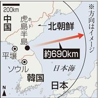 北飛翔体は「短距離弾道ミサイル」 日本政府関係者 首相「影響与える事態ではない」 EE…
