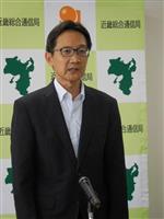 近畿総合通信局の佐々木祐二新局長が就任会見「防災情報の提供に注力」