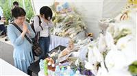京アニ放火 「着色のプロ」津田幸恵さんも犠牲に 父親「現実を突きつけられると、やはり胸…