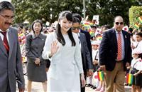【皇室ウイークリー】19~25日 天皇ご一家、眞子さまとご歓談 上皇ご夫妻、2年ぶりの…