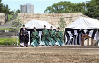 大嘗宮建設中に東御苑公開 大嘗祭へ理解促す 警備に工夫も