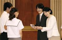 秋篠宮ご夫妻が鹿児島入り 全国高校総体