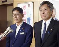 石崎氏の厳格処分を要請 暴行問題 自民本部に新潟県連