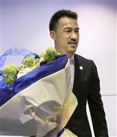 岡崎がマラガに移籍 サッカー日本代表
