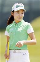 18歳安田が6打差26位 女子ゴルフのエビアン第1日