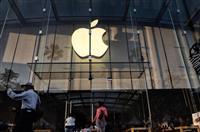 スマホ半導体事業を買収 アップル、インテルから