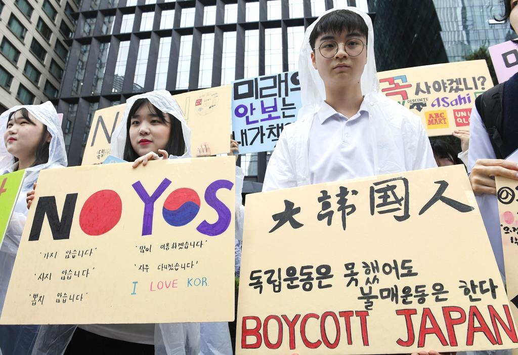 韓国 日本