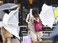 台風6号、三重県に上陸 令和初、夜には関東へ 大雨による土砂災害警戒
