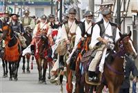 千年歴史誇る野馬追が開幕 ほら貝鳴らし街練り歩く