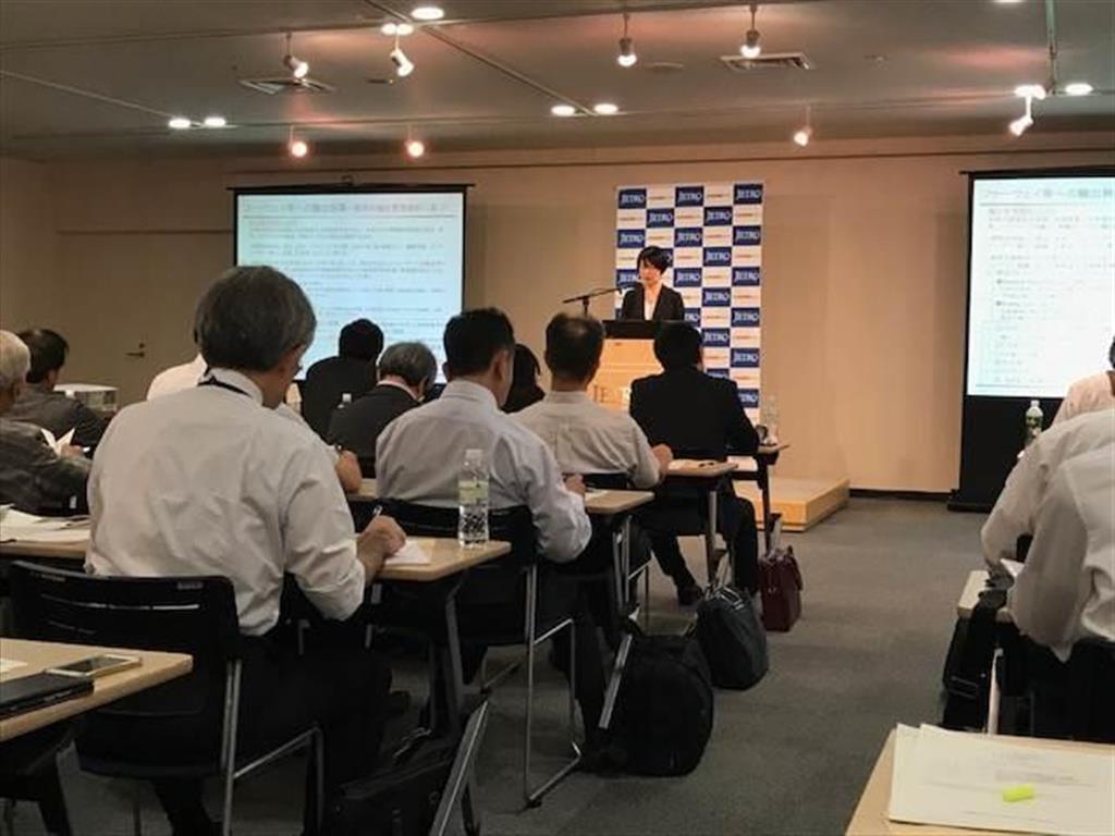 ジェトロが都内で開催した「米中通商問題セミナー」=23日、東京都港区