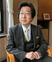 【本ナビ+1】文芸評論家・富岡幸一郎 「スリルの宝の山」に納得