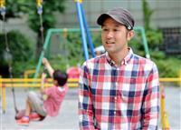 【負けるもんか】亡き弟に託された「幼い命救うこと」 虐待体験語る橋本隆生さん