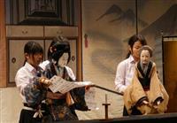 南あわじと京丹波の中学生、人形浄瑠璃遣い交流 互いに熱のこもった技芸披露