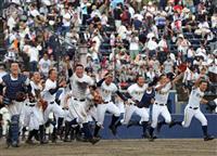 高校野球群馬大会 前橋育英が史上初の4連覇 前橋商を下す