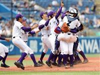 関東第一が3年ぶり優勝 高校野球東東京大会