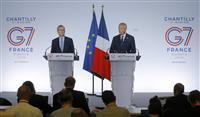 フランスに「重大な報復」 デジタル課税でトランプ氏