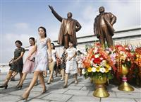 朝鮮戦争休戦66年 北が対米非難を封印 「自力更生」呼びかけ
