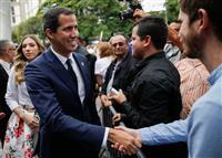 ベネズエラ「2人の大統領」半年 打開の糸口見えず 人道状況は悪化