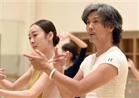 【話の肖像画】バレエダンサー・熊川哲也(47)(1)「眠れる森の美女」に感動