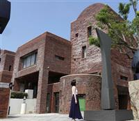 世界的彫刻家、流政之さんの邸宅が美術館に