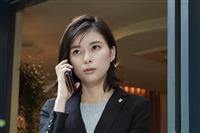 【TVクリップ】「TWO WEEKS」芳根京子「視聴者の目線に一番近い」