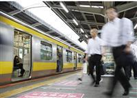 【日本の議論】五輪渋滞対策 「カギ握る需要予測」「テレワークが効果的」