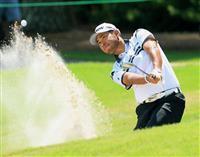 今平15位、松山30位に 世界選手権ゴルフ第3日