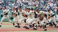 【高校野球】栃木代表に作新学院 9年連続夏切符