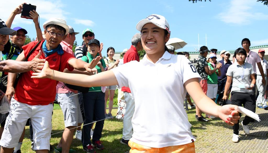 19歳の稲見が初優勝 センチュリー21Lゴルフ - 産経ニュース