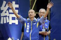 台湾野党が党大会、政権交代掲げる 波乱要因も