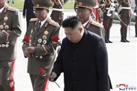 金正恩氏、朝鮮戦争戦死者を墓参 休戦協定記念日