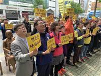 韓国・釜山市が行政交流中断 「日本と関係改善まで」