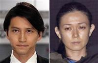 元カトゥーンの判決延期 東京地裁、検察側が請求