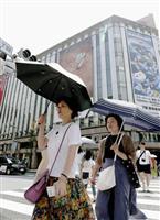 熱中症か、東京で63人搬送 高齢の2人重症