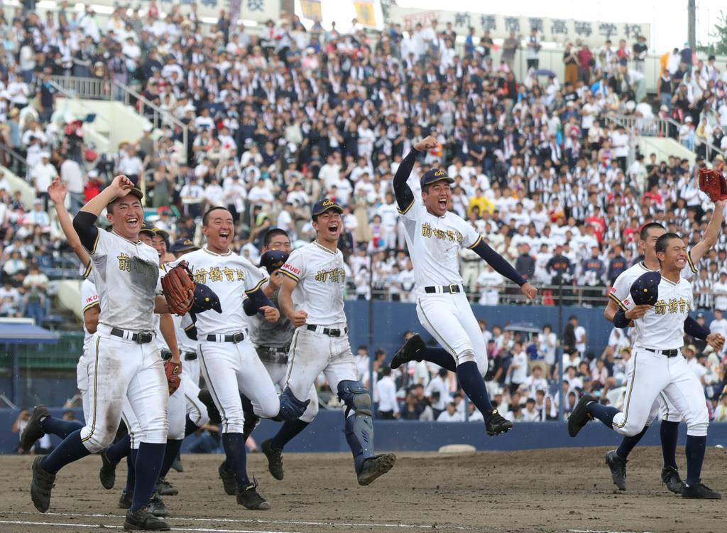 高校野球群馬