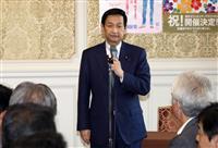 自民、関口参院会長を了承 任期3年、議員総会で